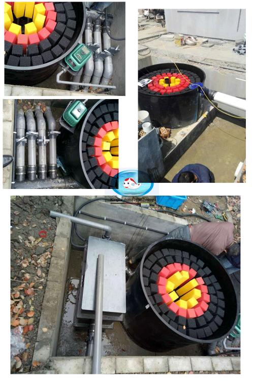 科图水处理生物过滤器